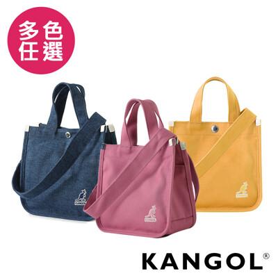 KANGOL 韓版極簡玩色-MINI帆布/牛仔斜背小方包- AKG1215 (5折)