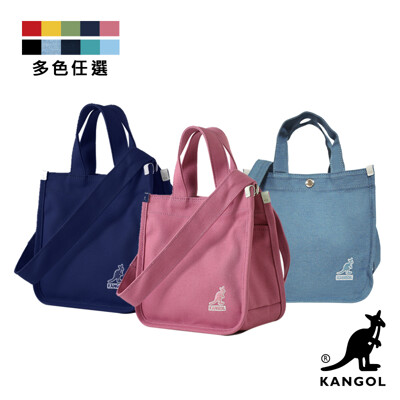 KANGOL 韓版極簡玩色-MINI帆布/牛仔斜背小方包- KGC1215 (5折)