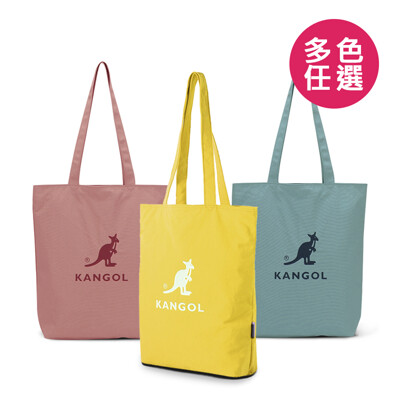KANGOL 莫蘭迪色系-撞色尼龍肩背包-AKG1211 (6.2折)