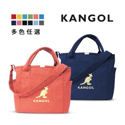 KANGOL 韓版玩色-帆布/牛仔手提.斜背托特包-AKG1216 (5.6折)