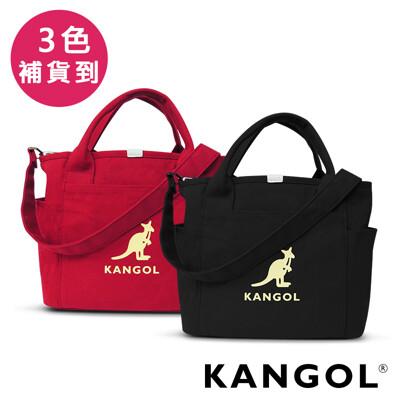 kangol 韓版玩色-帆布/牛仔手提.斜背托特包-kgc1216 (5.1折)