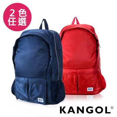 KANGOL 輕時尚防潑水尼龍休閒筆電後背包- KG1115 (6.6折)