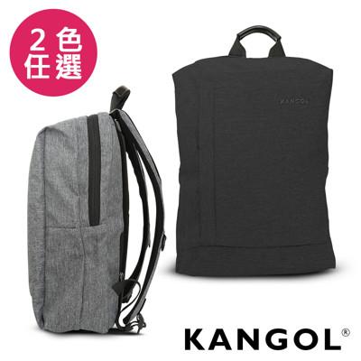 KANGOL 韓國IT男爵系列-防盜簡約設計款後背包-KG1155 (7折)