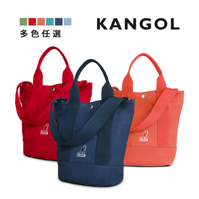 KANGOL 韓版玩色-帆布/牛仔手提.斜背釦式小型水桶包-AKG1217 (5.6折)