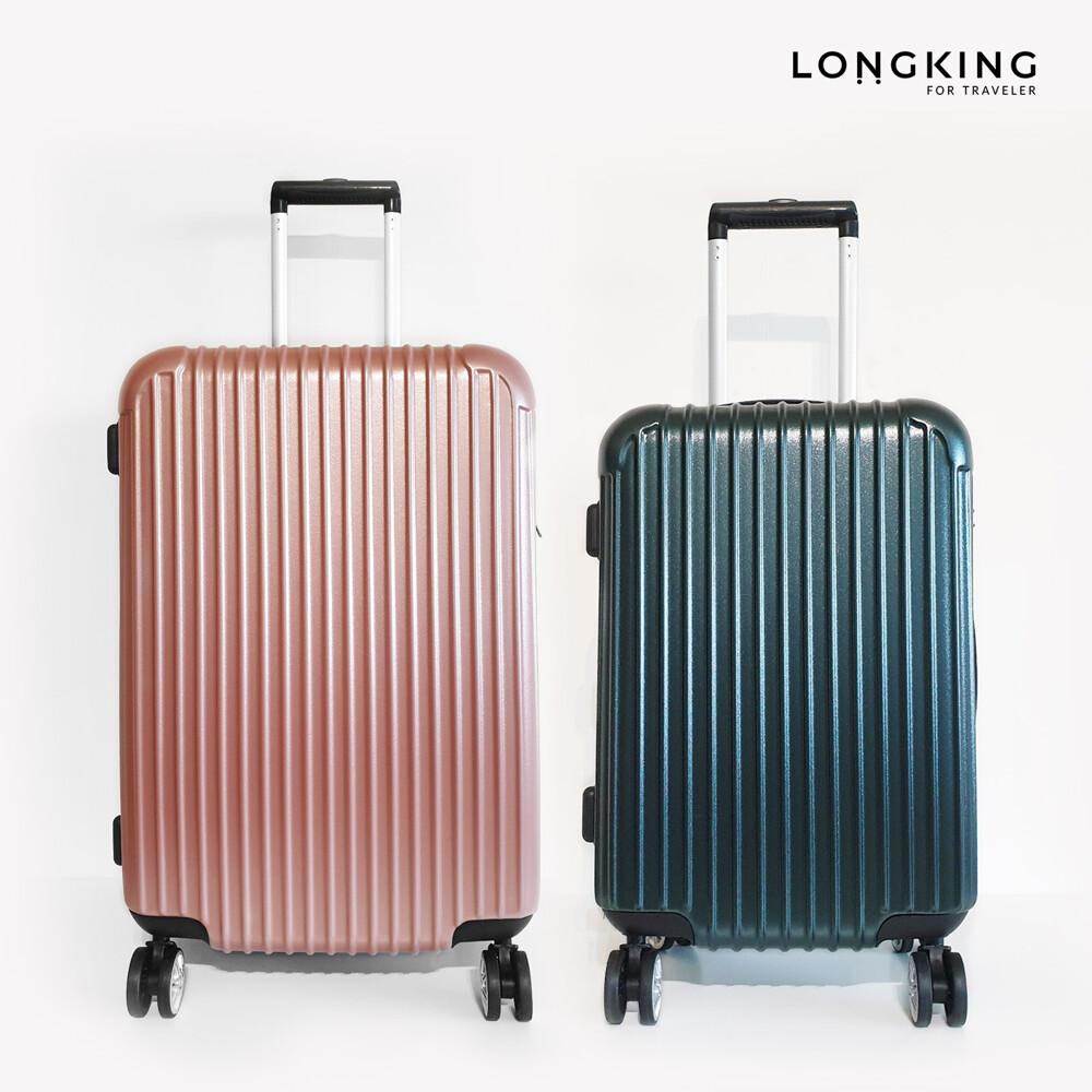 long king-8019-24吋雅致360度雙排輪行李箱