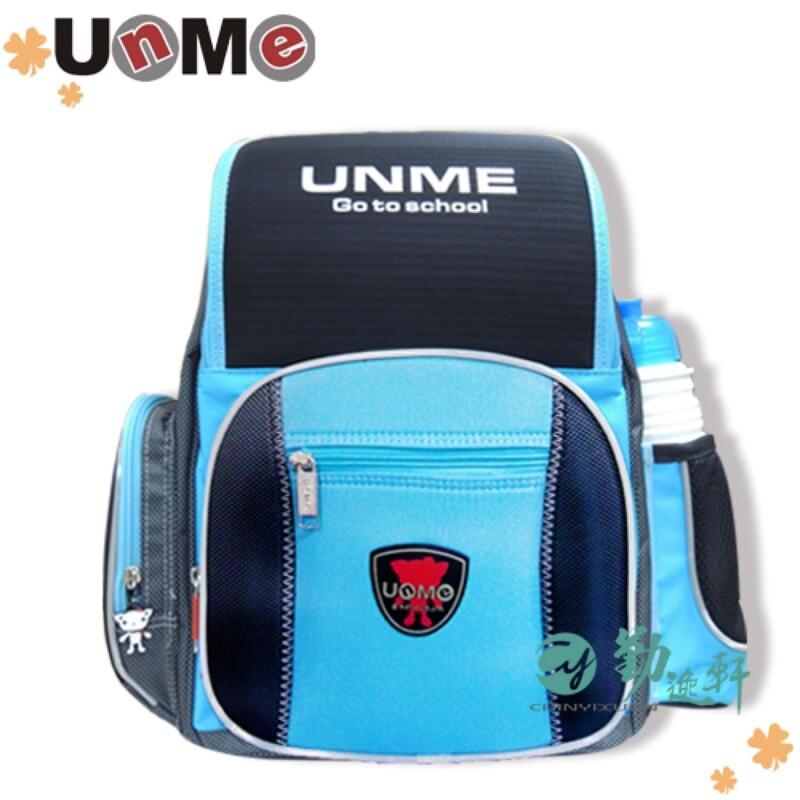 unme多功能立體後背書包天空藍附贈unme筆袋 - 天空藍