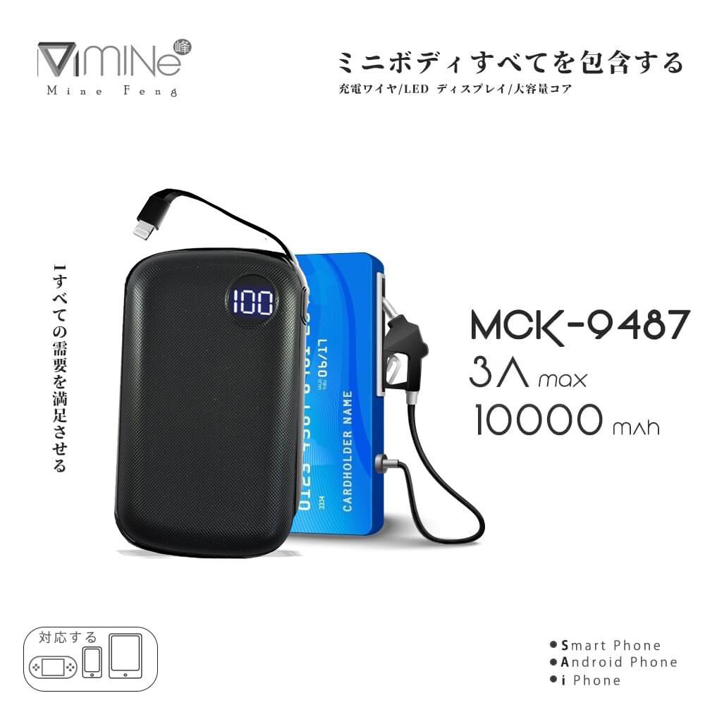 台灣製 超輕薄 10000mah 自帶蘋果線 快充行動電源 小巧大容量 bsmi認證  原廠保固