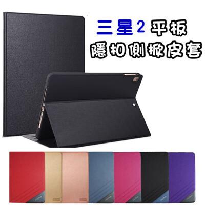 影扣三星平板保護殼保護套皮套Samsung Tab Tab  E Tab A Tab Pro (6.3折)