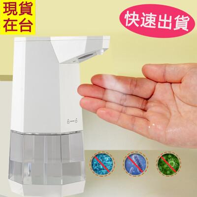 (24小時台灣發貨)桌上型 360ML自感應酒精機自動感應乾洗手機酒精手指消毒器 自動感應手部消毒機