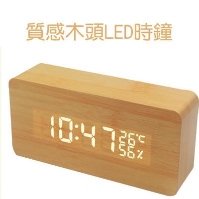 質感木頭時鐘、 USB 聲控鬧鐘、木質鬧鐘、木頭鬧鐘、電子鬧鐘、日期 溫度 濕度、迷你鬧鐘、LED鬧 (5.9折)