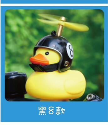 機車自行車配件-破風鴨(黑8款 安全帽+竹蜻蜓) (4折)