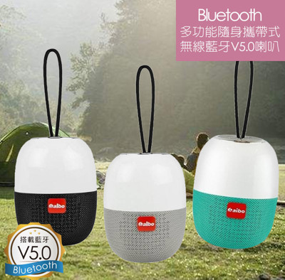 多功能隨身攜帶式 藍牙V5.0無線喇叭 認證通過 質感唱盤設計 重低音藍芽喇叭 無線喇叭 迷你 音箱 (5.4折)