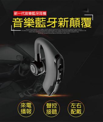續航藍芽耳機(送副耳) 掛耳式 運動耳機
