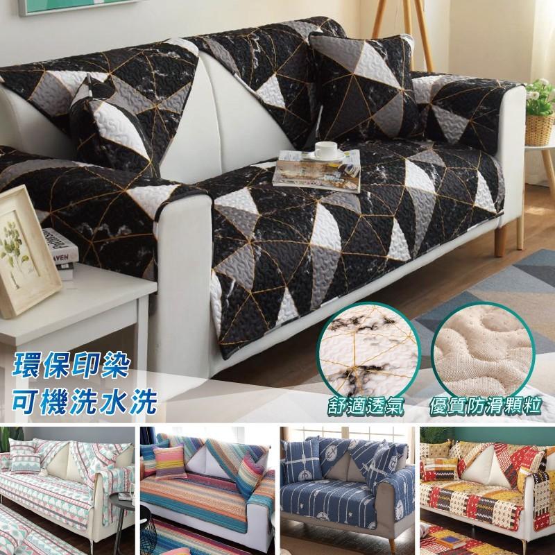 四季透氣防滑寵物居家沙發墊 沙發墊 沙發套k00094 - 1人座賣場(扶手巾 *1+單人坐墊*1)