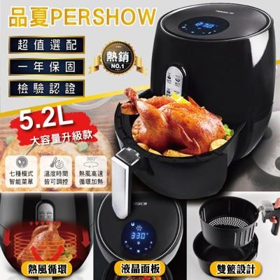 品夏台灣經銷商觸控式面板氣炸鍋5.2l保固一年 bsmi認證lq-3501b - 氣炸鍋送噴油瓶+配 (10折)