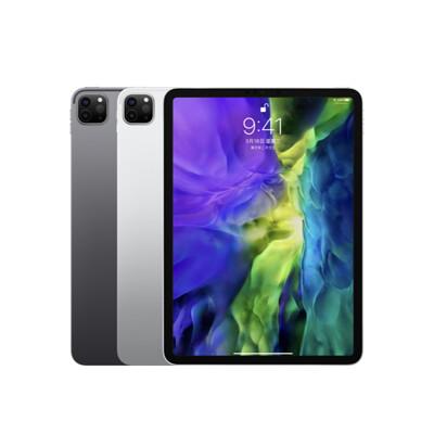 2020 iPad Pro 11吋 Wi-Fi 256GB 兩色任選 (10折)