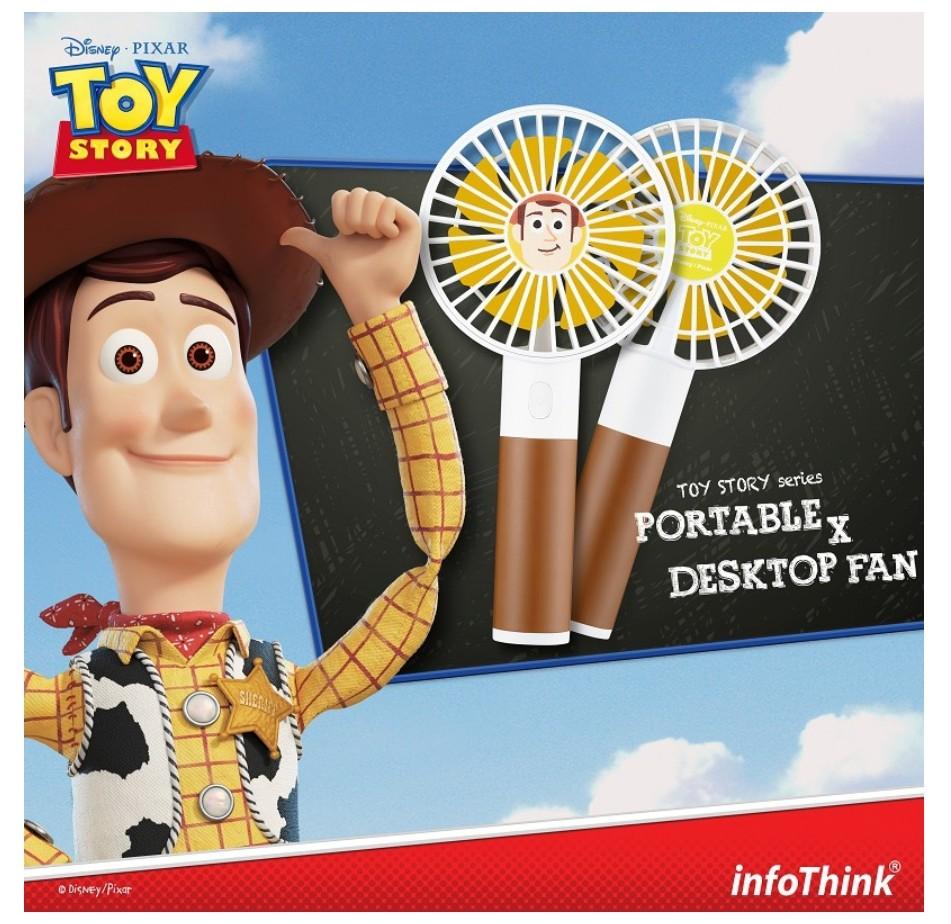 皮克斯正品 迪士尼玩具總動員系列 行動風扇 手持風扇 手持電風扇 桌上兩用風扇 胡迪