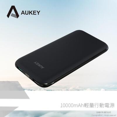 aukey 照明雙孔行動電源(10000mah)(pb-n51)附micro usb cable (7.9折)