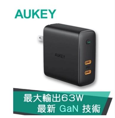 AUKEY PA-D5 63W 雙PD 2孔氮化鎵GaNFast快速充電器 動態檢測電流 macbo (5.4折)