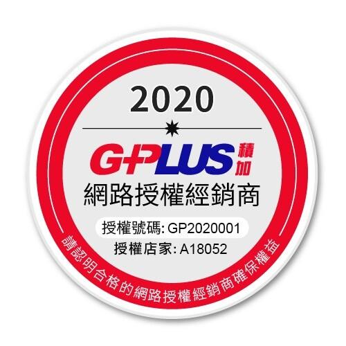 g-plus 國民按摩槍 筋膜按摩槍
