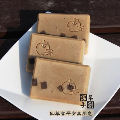 謀某手創-仙草蜜平安萬用皂-手工皂/平安皂/贈起泡網 (5.2折)