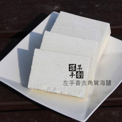 謀某手創-左手香去角質海鹽皂-手工皂(贈起泡網)洗髮皂 (5.2折)
