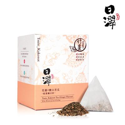 【日濢Tsuie】花蓮4號山苦瓜暖薑茶(10包/盒) (8.5折)