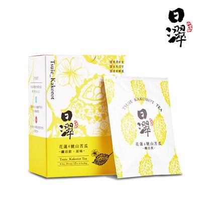 【日濢Tsuie】花蓮4號山苦瓜茶 纖活飲原味(10包/盒) (9.5折)