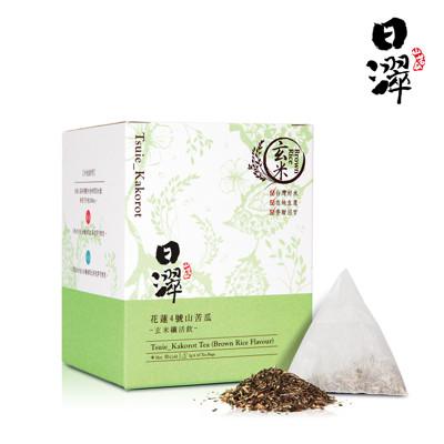【日濢Tsuie】花蓮4號山苦瓜玄米茶(10包/盒) (8.5折)