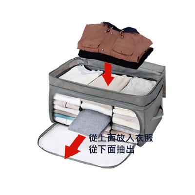 69L竹炭可視衣物收納箱 增高增量 (5.5折)