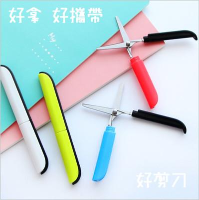 【deli得力】便攜式剪刀 安全剪刀 (1.4折)