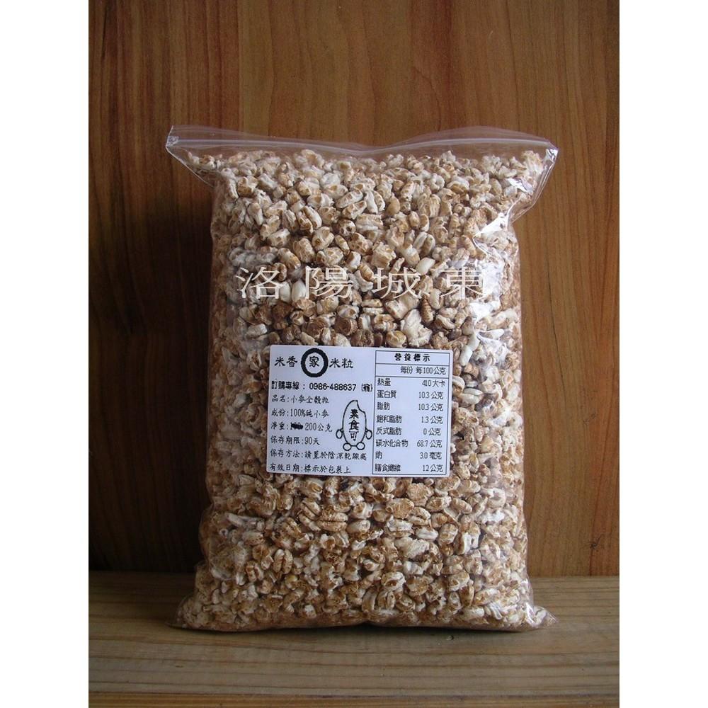 小麥 爆小麥 無糖 無油 無鹽 無添加物 純小麥粒 早餐 副食品 非 燕麥 麥片 - 小麥粒75g