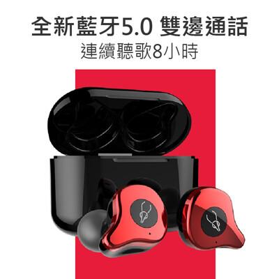 《現貨 台灣保固一年》魔宴 Sabbat E12 ULTRA 5.0 藍芽耳機 運動耳機 IPX5 (8.4折)