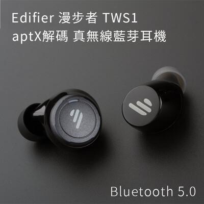 《現貨》Edifier 漫步者 TWS1 藍芽耳機 支援APTX 單次續航8小時 運動藍芽耳機 (8.1折)
