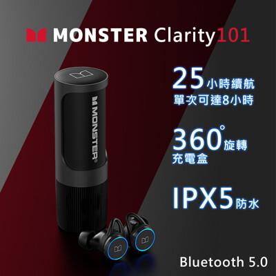 MONSTER Clarity 101 藍牙耳機 魔聲調音震撼音質 低音搖滾最佳選擇 (6.2折)