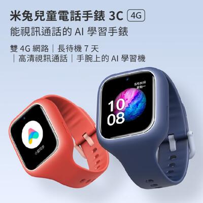 《現貨台灣保固半年》小米 米兔兒童電話手錶3C 4G 雙向高清通話 長待機7天 (6.6折)