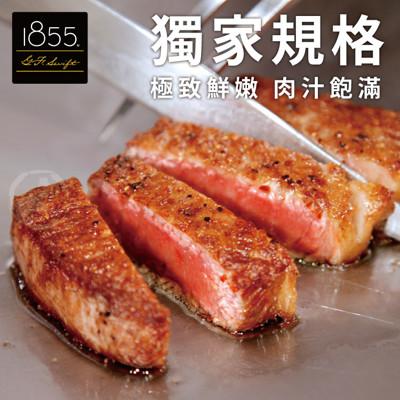 【勝崎】美國1855黑安格斯熟成極鮮嫩肩牛排(120公克/1片) (2.5折)