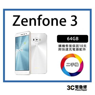💯【二手】 ASUS ZenFone 3 ZE552KL  64 GB 附配件保固10天 (10折)