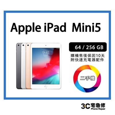 💯【二手】Apple iPad mini 5 Wi-Fi  64GB   電池健康度100% (10折)