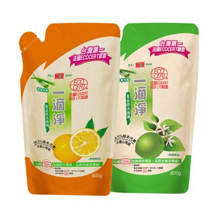 楓康一滴淨蘆薈多酚洗潔精補充包-柑橘植萃/檸檬植萃 800g (4.4折)