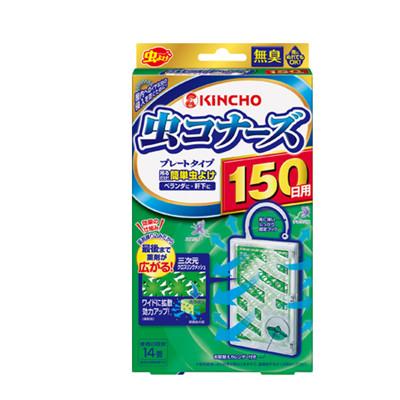 日本金鳥超長效防蚊掛片(150日) (5.7折)