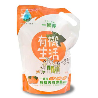 楓康一滴淨有機天然酵素消臭洗衣精 柿子精粹洗衣精補充包 1600ml (6.6折)