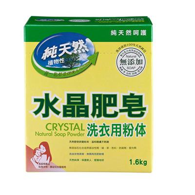南僑水晶肥皂粉體(洗衣粉) 1.6kgX6盒入 (7.7折)