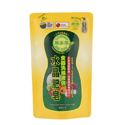 南僑 水晶肥皂食器洗碗精補充包800ml*8入/箱 (7.5折)