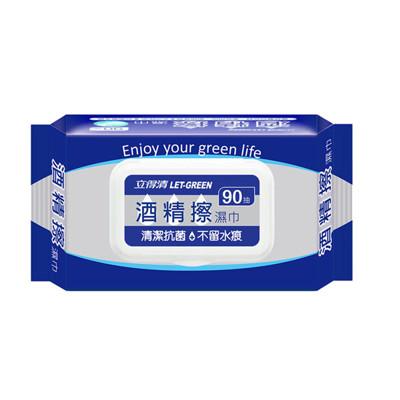 立得清 酒精擦濕巾90抽/包 (0.3折)