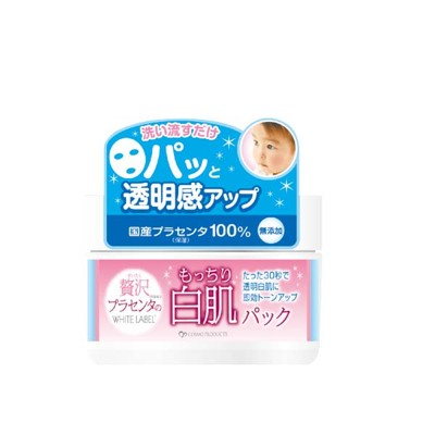 日本MICCOSMO 胎盤素白肌瞬效面膜130g (6.7折)
