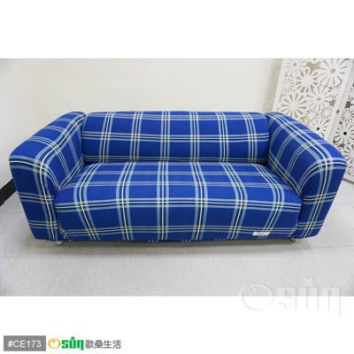 【Osun】一體成型防蟎彈性沙發套、沙發罩-防蟎彈性圖騰系列(4人座多色任選CE173) (4.2折)