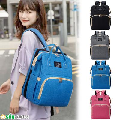 【Osun】多功能防潑水媽咪雙肩背包野餐背包嬰兒床背包(顏色任選,CE349) (5.3折)
