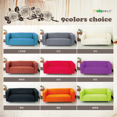 【Osun】一體成型防蟎彈性沙發套、沙發罩-防蟎彈性素色任選(3人座多色任選CE173) (3.3折)