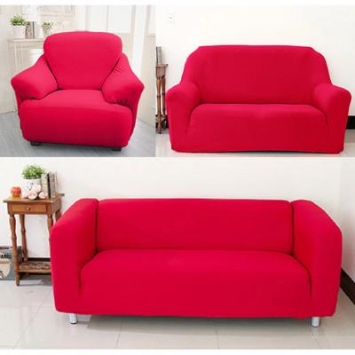 【Osun】一體成型防蟎彈性沙發套、沙發罩-防蟎彈性素色任選(4人座多色任選CE173) (4.2折)